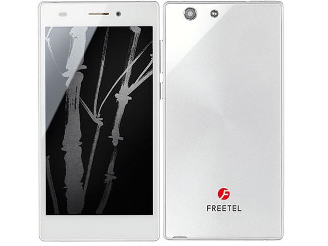 FTJ152C-WH/5インチ/32GB/FREETEL/SAMURAI MIYABI/白ロム/格安スマホ/携帯電話/SIMフリー/格安SI...