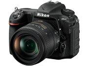 【新品】NIKON(ニコン)デジタル一眼カメラD50016-80VRレンズキット[ブラック]家電