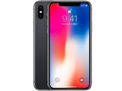 iPhoneX-256G-GY/Apple/国内版simfree/白ロム/格安スマホ【新品】iPhone X 256GB [スペースグレ...