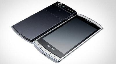 【税込】白ロム携帯 「未使用」 Docomo N-04C (White) 即日発送