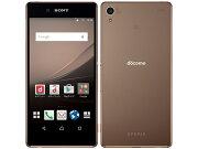 【新品・未使用】XperiaZ4SO-03G[Copper]携帯電話白ロムdocomo