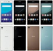 【新品・未使用】XperiaZ4SO-03G[AquaGreen]携帯電話白ロム格安スマホdocomo