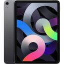 【新品・未開封・在庫あり】iPad Air 10.9インチ 第4世代 Wi-Fi 64GB 2020年秋モデル MYFM2J/A [スペースグレイ]JAN:4549995164596・・・