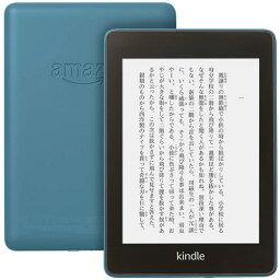 【新品・即納・在庫あり】Kindle Paperwhite 防水機能搭載 wifi 8GB トワイライトブルー 広告つき 電子書籍リーダー JAN:840080502809 ※amazon保証対象外