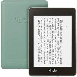 【新品・即納・在庫あり】Kindle Paperwhite 防水機能搭載 wifi 32GB セージ 広告つき 電子書籍リーダー JAN:840080581187※amazon保証対象外