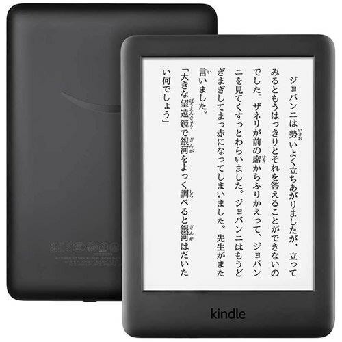 スマートフォン・タブレット, 電子書籍リーダー本体 Kindle Paperwhite 32GB Wi-Fi Amazon JAN:841667152752 amazon
