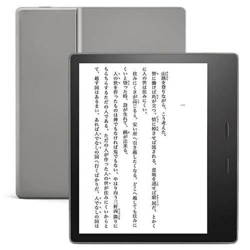スマートフォン・タブレット, 電子書籍リーダー本体 Kindle Oasis wifi 32GB JAN:841667190006 amazon