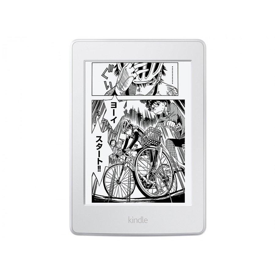 コミック, その他 Kindle Paperwhite 32GB Amazon JAN:841667114491 amazon