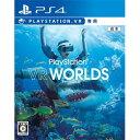 【新品】PlayStation VR WORLDS [PS4ゲームソフト(VR専用)] ※こちらの商品はVR本体に付属していた商品です。※このソフトウェアは2016年10月に発売されたものと同一内容です。