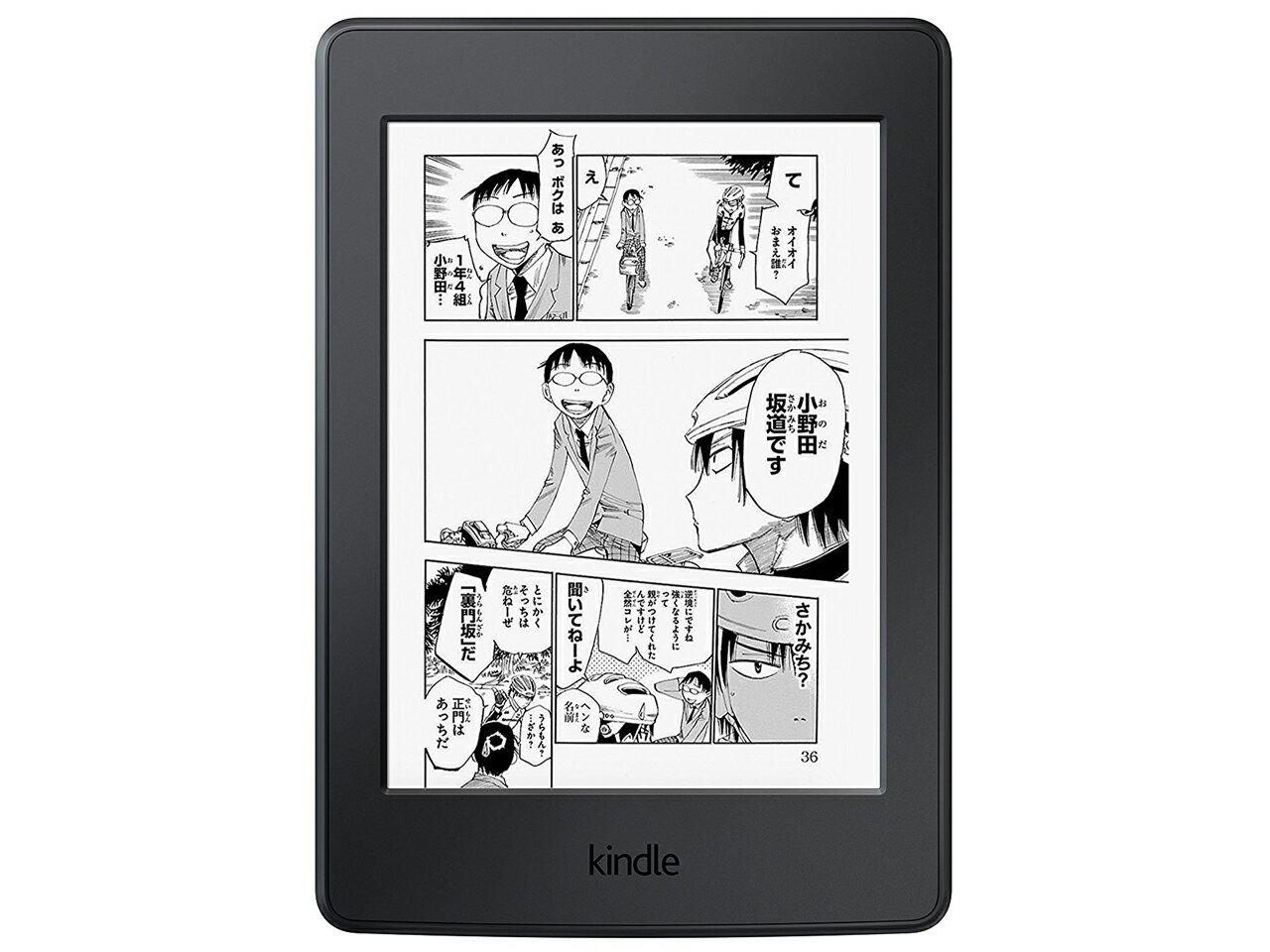コミック, その他 Kindle Paperwhite 32GB Amazon JAN:841667114477 amazon