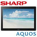 【在庫あり・即納】SHARP(シャープ) |AQUOS タブレットSH-T01 wifiモデル 約10.1インチ|Android™ 10|約10.1インチ|Bluetooth|RAM 4GB/ROM 64GB|テレワーク|オンライン授業|会議|dtab d-41A 同等機|タブレットJAN:4974019172408 - らいぶshop