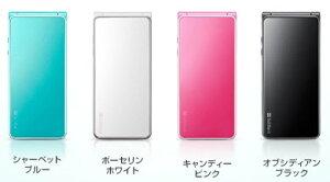 【数量限定キャンペーン商品】【税込 即日発送!】 白ロム携帯 「未使用」 softbank 840SC