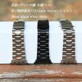 高級ステンレス鋼交換ベルト時計バンドAppleWatchSeries5/4Series3/2/138mm42mm40mm44mmアップルウォッチバンド耐久性錆びにくい丈夫高級高品質B10