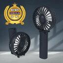 ハンディファン 携帯扇風機 ハンディ扇風機 小型扇風機 STORM MONSTER F USB充電式 2重安全回路 風量3段調節 軽量 180°折りたたみ モバイルバッテリー 軽量 ミニ扇風機 卓上 手持ち扇風機 〔 IRIVER 〕