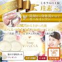 【あす楽】 宅急便送料無料 ネット付 3個セット 洗顔石鹸 ...