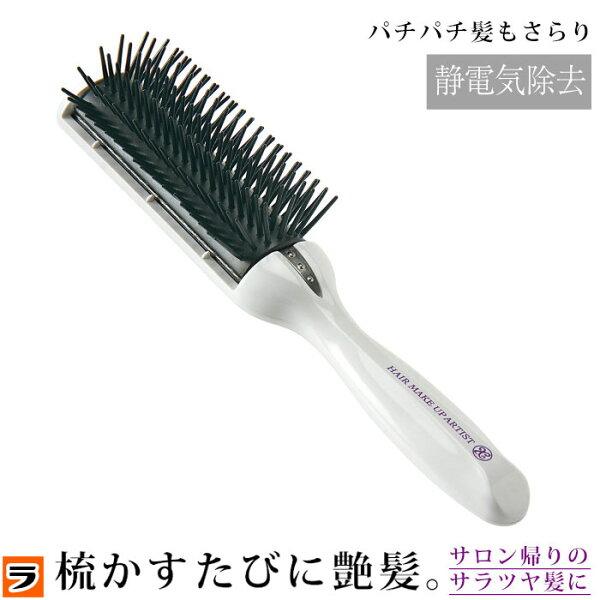美容師さんの艶髪ブラシ静電気除去タイプ艶髪ヘアブラシブローブラッシングストレート あす楽対応
