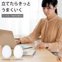 【クーポン利用で111円OFF】メントレたまご プロイデア