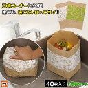 【送料無料/あす楽対応】水切り袋 しぼってポイ 選べる 6個セット エレガント柄