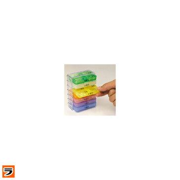 習慣薬箱 薬ケース 1週間分 携帯用 ピルケース 薬入れ 持ち運び 飲み忘れ防止 サプリメントケース 薬 仕分け ケース