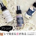 トイレ消臭剤【あす楽対応】toaro(トアロ)トイレ専用消臭...