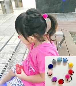 【再入荷 ゴム小さめ】赤ちゃん&お子様用ヘアゴム ボンボンゴム ポンポンゴム 使いやすいサイズ!カラフルなポンポンがキュートなベビー&キッズヘアゴムです。赤ちゃんヘアゴム 子供ゴム 赤ちゃん前髪 ポンポンヘアゴム ポンポンゴム 子供ヘアアクセサリー 子供 可愛い