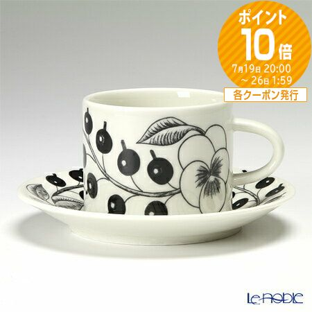 アラビア (ARABIA) パラティッシ ブラック コーヒーカップ&ソーサー 180cc 食器 北欧 イエロー パープル コーヒ—カップ おしゃれ かわいい ブランド 結婚祝い 内祝い