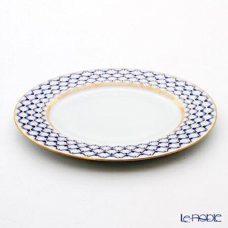 ロシア食器 インペリアル・ポーセリン コバルトネット プレート 27cm ペア お皿 引き出物 結婚祝い