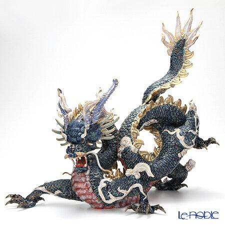 【ポイント10倍】リヤドロ 臥龍(Blue&Gold) HIGH PORCELAIN 01934 台座付 リアドロ LLADRO 記念品 開運 ラッキーアイテム 置物 オブジェ 人形 フィギュリン インテリア