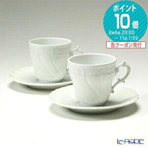 ジノリ1735/リチャード ジノリ(GINORI 1735/Richard Ginori) ベッキオホワイト コーヒーカップ&ソーサー 200cc ペア リチャードジノリ リチャード・ジノリ 白い食器 コーヒ—カップ おしゃれ かわいい ブランド 結婚祝い 内祝い
