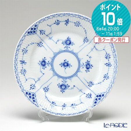 ロイヤルコペンハーゲン (Royal Copenhagen) ブルー フルーテッド ハーフレース プレート(フラット) 19cm 1102620/1017222 北欧 ブルーフルーテッド 皿 お皿 食器 ブランド 結婚祝い 内祝い