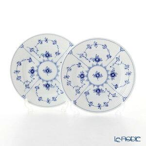 ロイヤルコペンハーゲン (Royal Copenhagen) ブルー フルーテッド プレイン プレート 17cm ペア 1101617/1017198 北欧 ブルーフルーテッド 皿 お皿 食器 ブランド 結婚祝い 内祝い