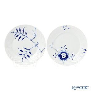 ロイヤルコペンハーゲン (Royal Copenhagen) ブルーフルーテッドメガ プレート ペア 19cm 2380931/1052393 北欧 皿 お皿 食器 ブランド 結婚祝い 内祝い