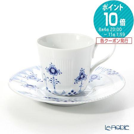 ロイヤルコペンハーゲン (Royal Copenhagen) ブルーエレメンツ カップ&ソーサー 250ml 2589092/1017049 北欧 コーヒ—カップ おしゃれ かわいい 食器 ブランド 結婚祝い 内祝い