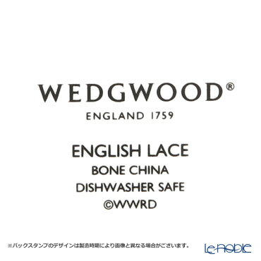 ウェッジウッド(Wedgwood)イングリッシュレースシュガーボックスリーL9cm