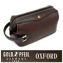 【送料無料】オックスフォード セカンドバッグ 「ゴールドファイル」 901202【バーガンディ】【楽ギフ_包装選択】