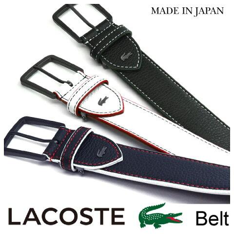 ラコステ LACOSTE ベルト LB88880【楽ギフ_包装選択】