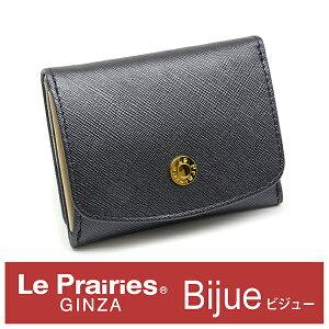 88cf35fd0843 プレリー(PRARE) レディース長財布 | 通販・人気ランキング - 価格.com