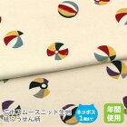広巾155cmスムースニット生地/「紙ふうせん」【50cm単位商品】