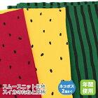 スムースニット生地105cm巾/スイカのたね柄【50cm単位販売】