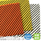 スムースニット生地105cm巾ハロウィンプリント/ななめハンドリテン・ストライプ柄(手書き風ボーダー)【60cmカット済み販売】