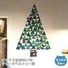 オックス生地90×70cm巾/クリスマスツリータペストリー柄【1パネルカット済み販売】
