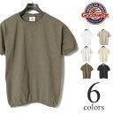 グッドウェア 半袖Tシャツ GOODWEAR CREW-NECK S/S T-SHIRTS WITH CUFF AND HEM RIB クルーネックリブ付きTシャツ NGT9801 メンズ レディース 【ユニセックス】 その1