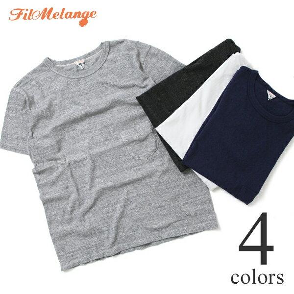 トップス, Tシャツ・カットソー  T FilMelange DIZZY