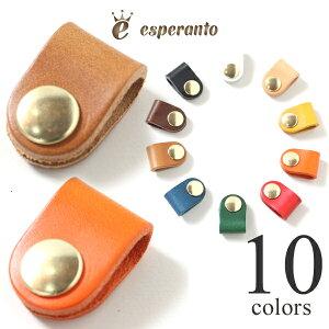 コード まとめる バンド ホルダー イヤホン ヘッドフォン 革 レザー esperanto ブッテロレザー コードバンドル エスペラント BUTTERO LEATHER CODE BUNDLE ESP-6341