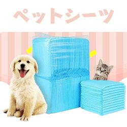 送料無料】 犬ペットシーツ猫  薄型 猫ペットシート犬トイレシート猫 犬トイレシート猫