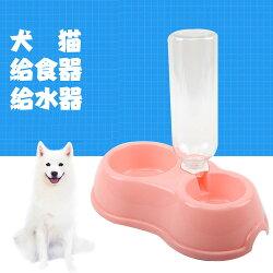 【送料無料】 ペット給水器 自動給水器 猫犬兼用