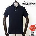 【50%OFF】La cresta del DRAGONE ...