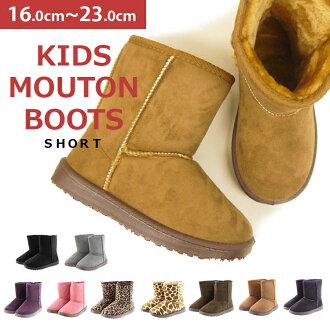 9 color LE-11002 kids junior rich color of soft sole Sheepskin boots kids boots short boys girls boots-