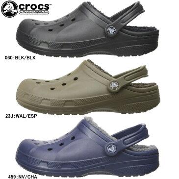 クロックス ウィンター クロッグ crocs winter clog メンズ レディース クロックサンダル 203766