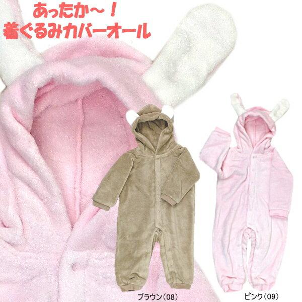 ベビー服・ファッション, カバーオール・ロンパース  47561PJPJ-53vrhd